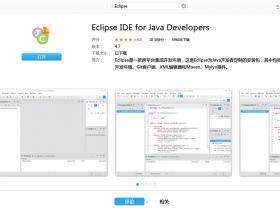 Deepin下配置Eclipse+JDK+TestNG+Maven+Ant环境