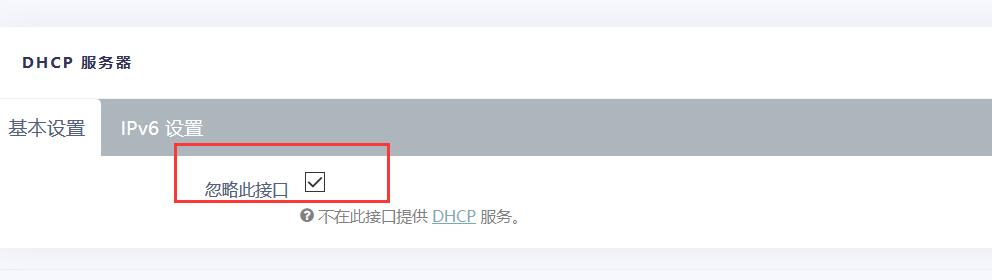 2019年5月12日DHCP.jpg